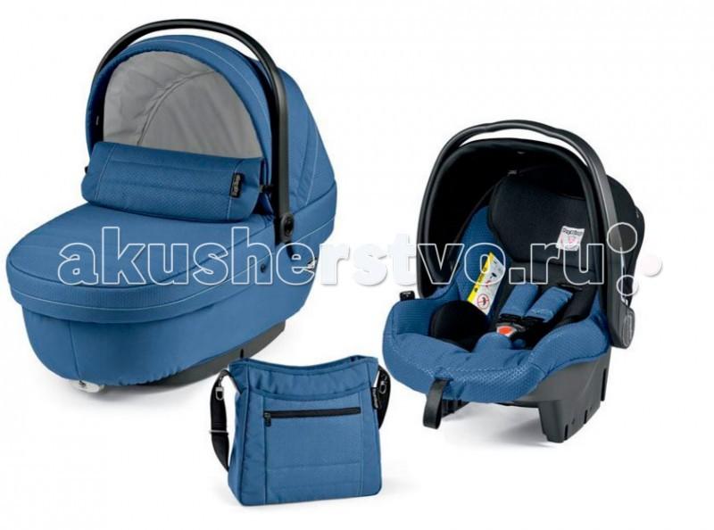 Люлька Peg-perego Комплект Modular Set (люлька Navetta XL+ автокресло Primo Viaggio + сумка Borsa mamma)