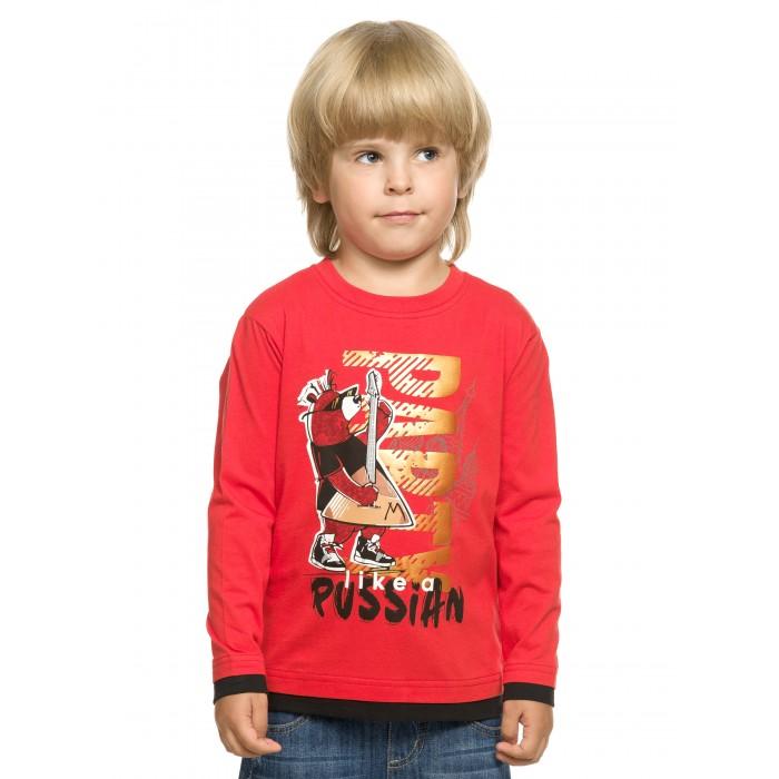 Купить Водолазки и лонгсливы, Pelican Джемпер для мальчика New Year BFJ3825
