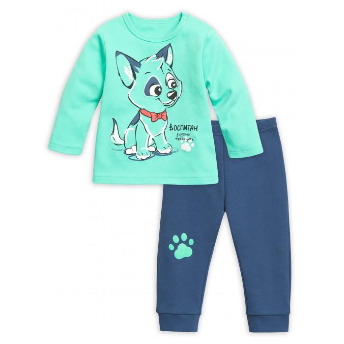 Купить Комплекты детской одежды, Pelican Комплект для мальчика (джемпер, брюки) BFAJP1169/1