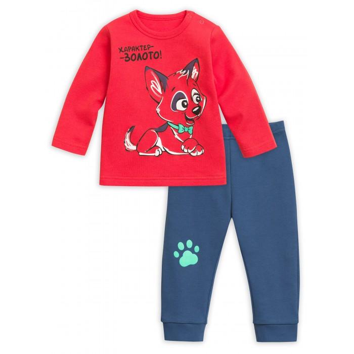 Купить Комплекты детской одежды, Pelican Комплект для мальчика (джемпер, брюки) BFAJP1169