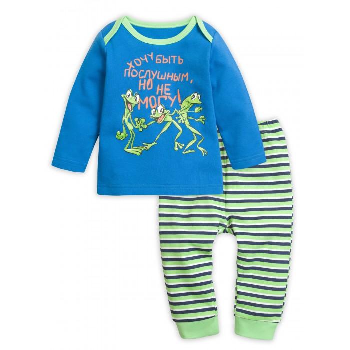 Купить Комплекты детской одежды, Pelican Комплект для мальчика (джемпер, брюки) BFAJP1170