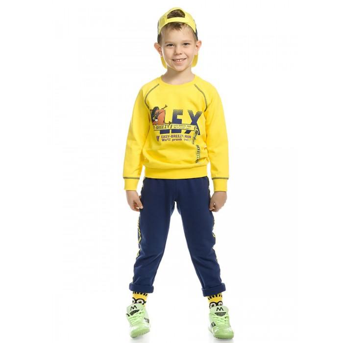 Купить Комплекты детской одежды, Pelican Комплект для мальчика (толстовка, брюки) BFANP3162