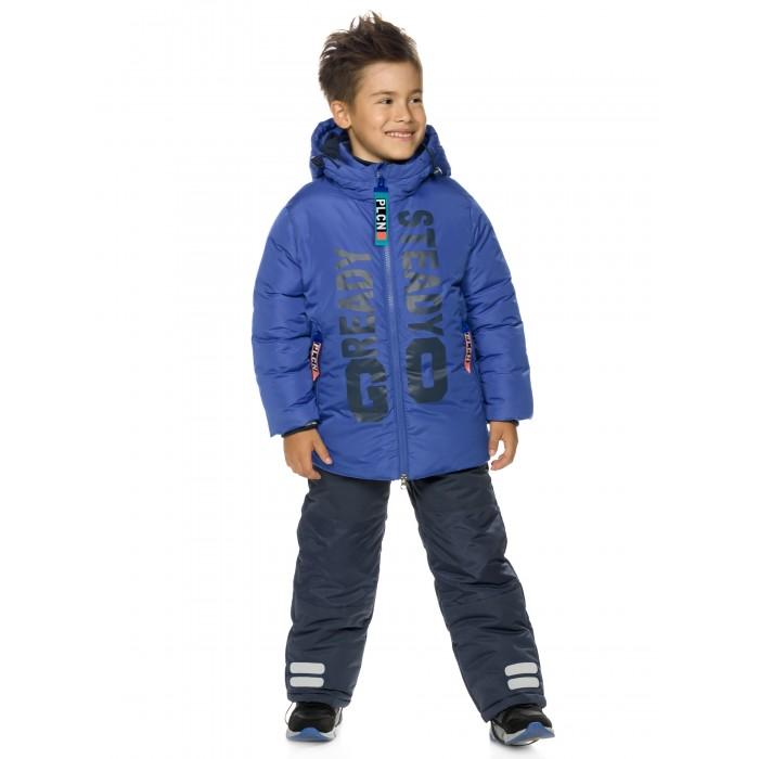 Купить Утеплённые комплекты, Pelican Комплект для мальчиков (пуховик, полукомбинезон) BZKW3193