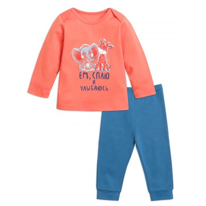 Купить Комплекты детской одежды, Pelican Комплект для мальчиков (джемпер, брюки) BFAJP1203