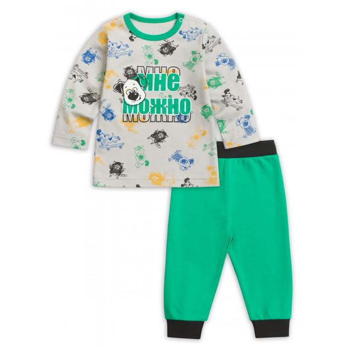 Купить Комплекты детской одежды, Pelican Комплект для мальчиков (джемпер, брюки) BFAJP1202/1U