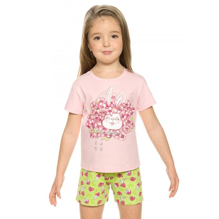 Купить Домашняя одежда, Pelican Пижама для девочек WFATH3228U