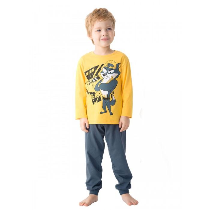 Купить Домашняя одежда, Pelican Пижама для мальчиков NFAJP3171U