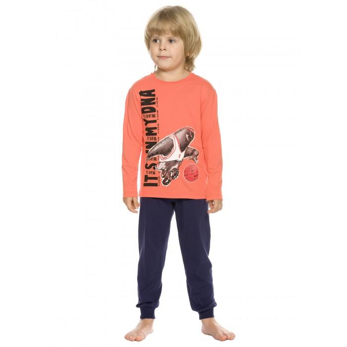 Домашняя одежда Pelican Пижама для мальчиков NFAJP3225U