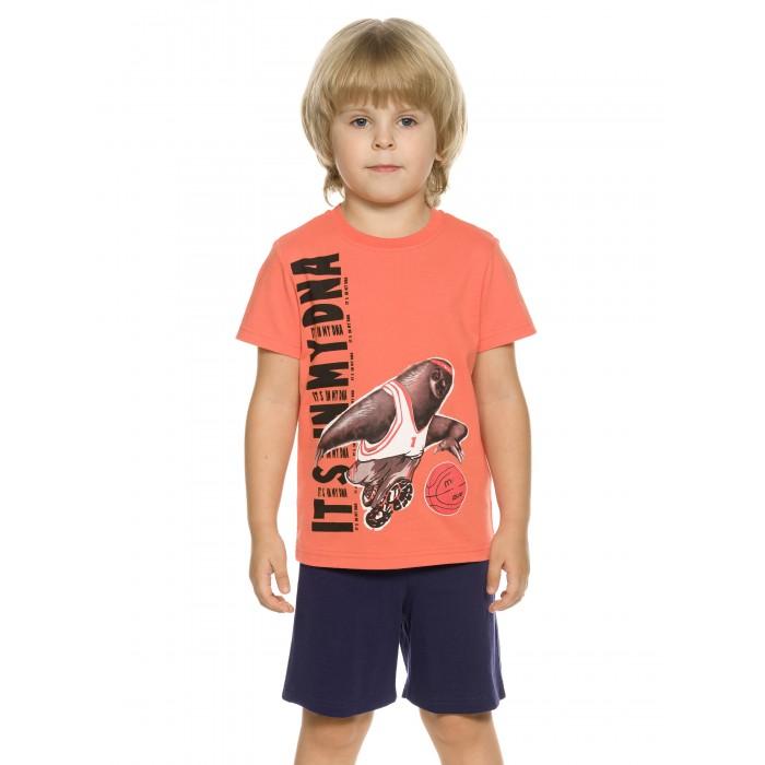 Домашняя одежда Pelican Пижама для мальчиков NFATH3225U