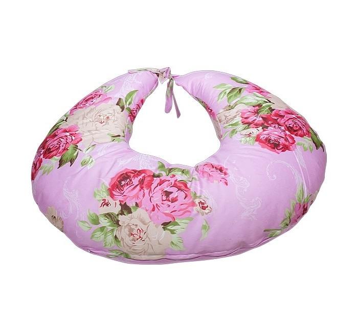 Пелигрин Подушка для беременных и кормления.