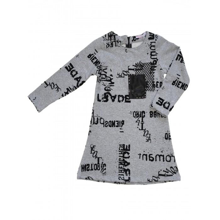Купить Платья и сарафаны, Peri Masali Платье PM7457