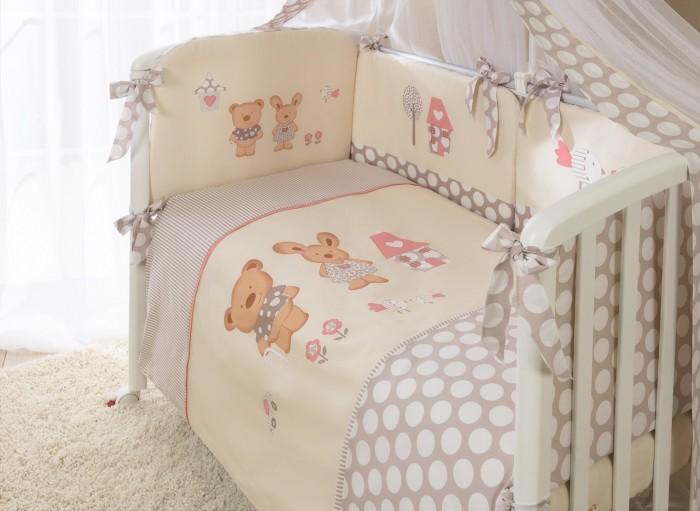 Купить Комплекты в кроватку, Комплект в кроватку Perina Венеция из сатина (7 предметов)