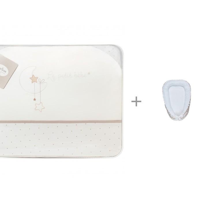 Купить со скидкой Комплект в кроватку Perina Le Petit Bebe (6 предметов) и Подушка-позиционер AmaroBaby Prestige Baby