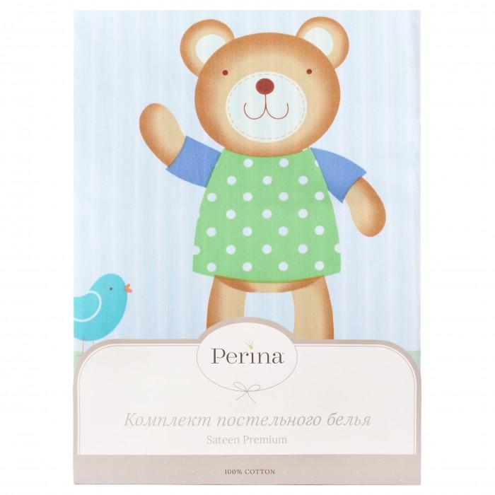 Постельное белье Perina Глория (3 предмета)