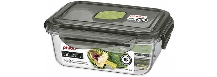 Картинка для Контейнеры для еды Phibo Контейнер герметичный с клапаном Brilliant 0.45 л