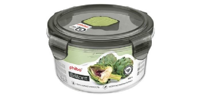Картинка для Контейнеры для еды Phibo Контейнер герметичный с клапаном Brilliant 0.6 л