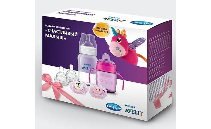 Наборы для кормления Philips Avent Набор Счастливый малыш SCF1701, Наборы для кормления - артикул:482916