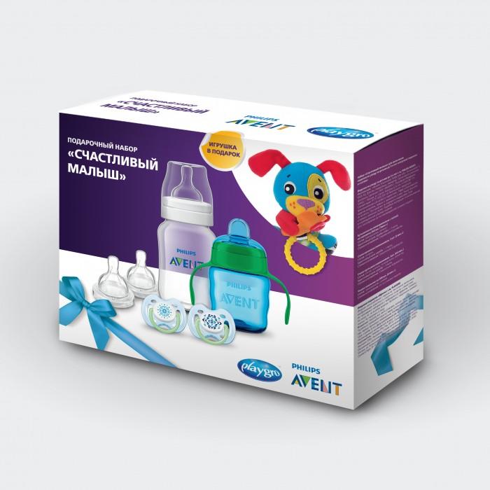 Аксессуары для кормления , Наборы для кормления Philips Avent Набор Счастливый малыш SCF1702 арт: 428159 -  Наборы для кормления