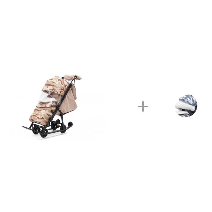 Санки-коляска Pikate Compact Military с меховой накладкой на козырек
