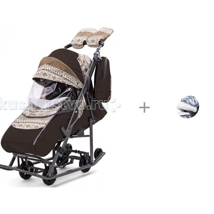 Санки-коляска Pikate Скандинавия с меховой накладкой на козырек
