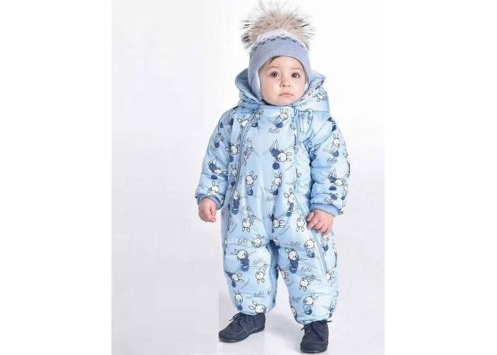 Купить Зимние комбинезоны и комплекты, Pilguni Зимний Комбинезон-трансформер Bunny