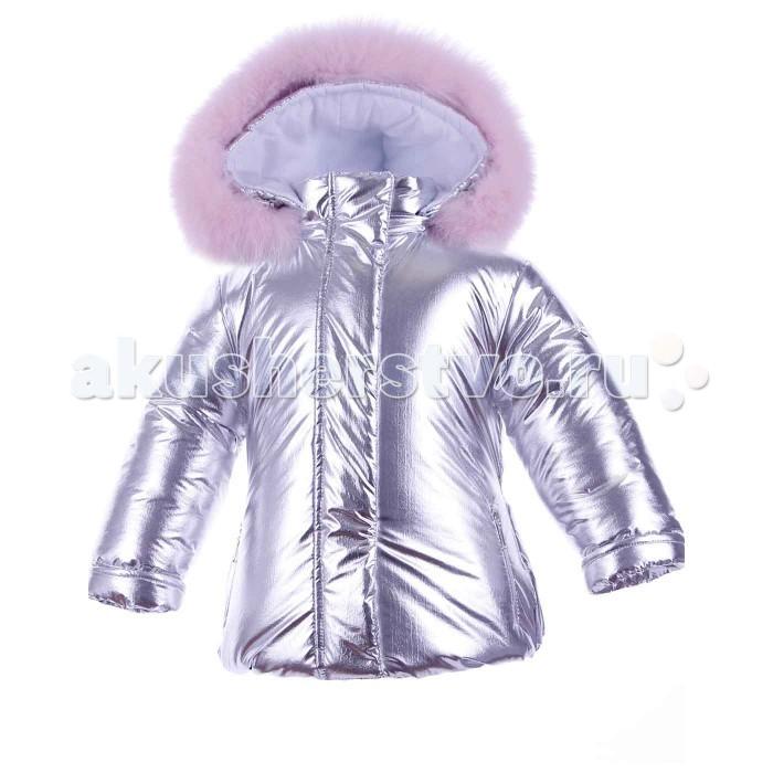 Купить Куртки, пальто, пуховики, Pilguni Зимняя куртка для девочки Star Wars