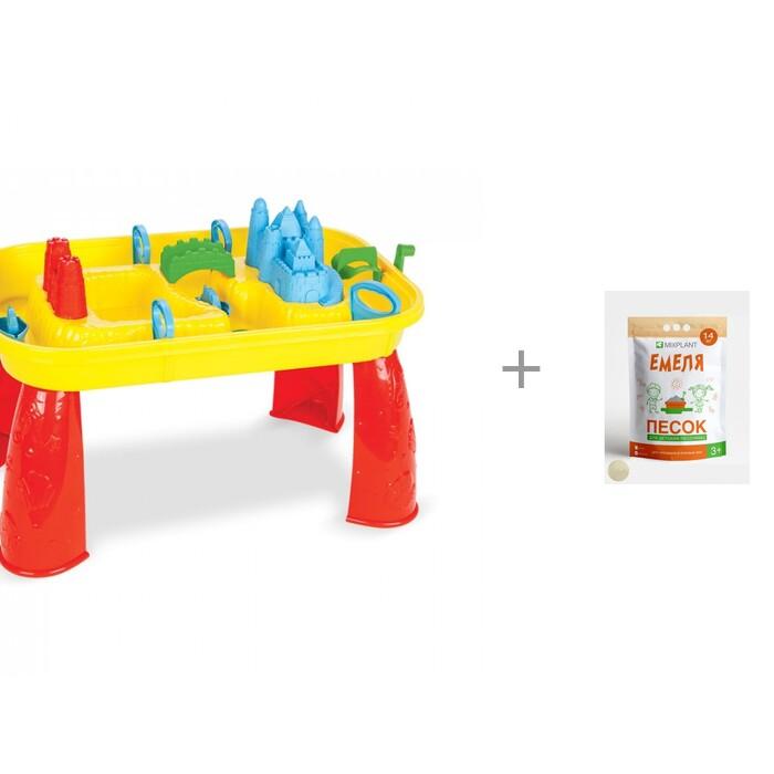 Pilsan Столик для игры с водой и песком и Песок для песочниц Mixplant Емеля 14 кг