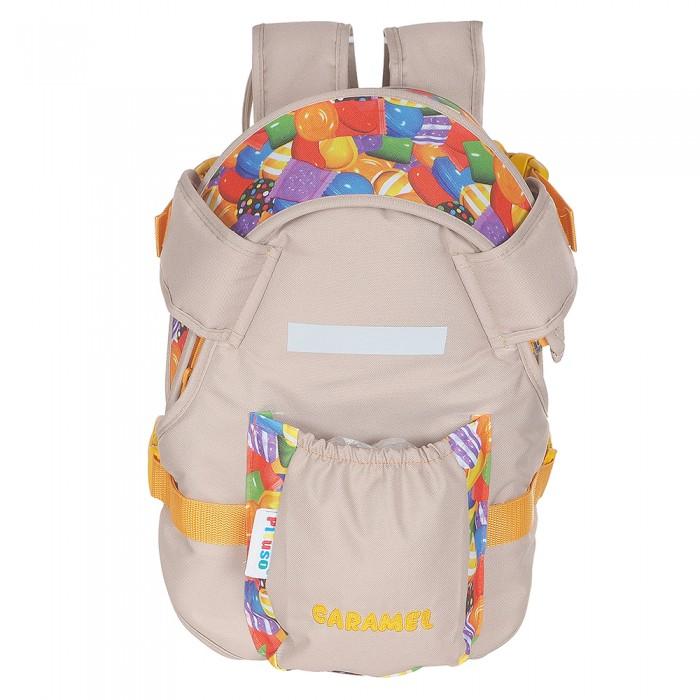 Рюкзаки-кенгуру Pituso Caramel рюкзаки zipit рюкзак shell backpacks