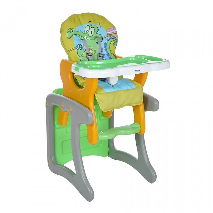Стульчики для кормления Pituso Carlo высокий стул для кормления pituso h05 beige