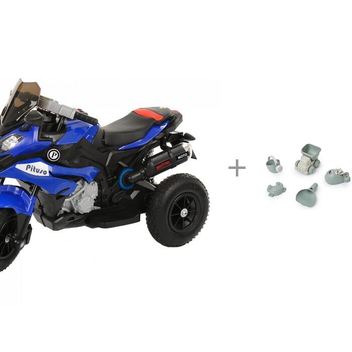 Купить Электромобили, Электромобиль Pituso Электромотоцикл HLX2018/2 и Игрушка для игры в песочнице Hape Лодки