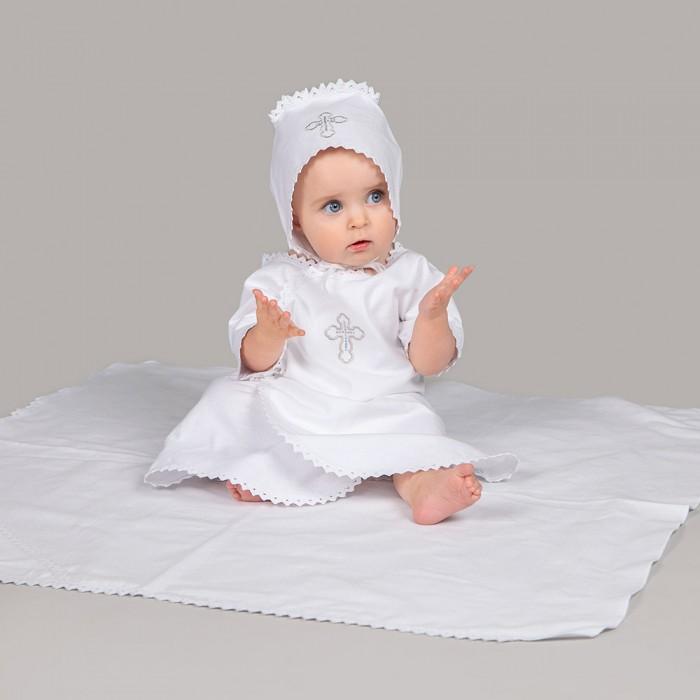 Картинка для Крестильная одежда Pituso Комплект для крещения 3 предмета ( распашонка, чепчик, пеленка)