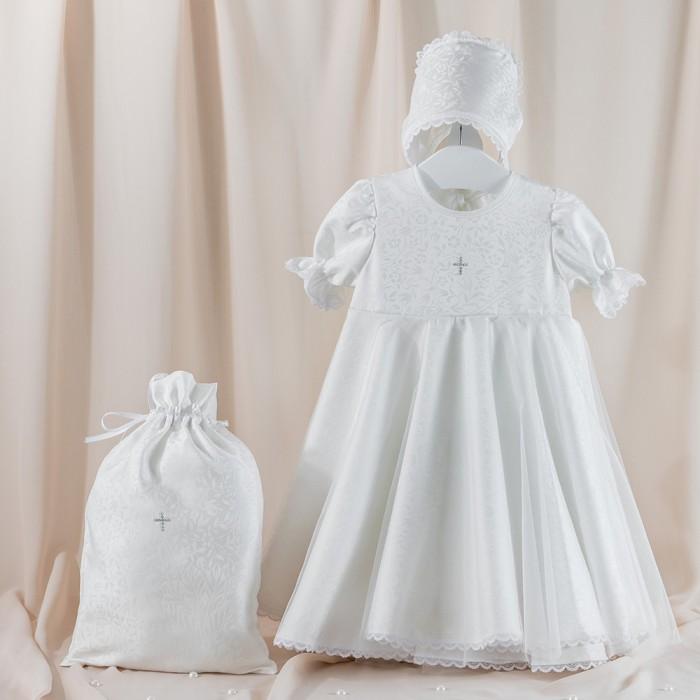 Pituso Комплект для крещения девочки (платье, чепчик, мешочек)