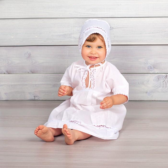 Картинка для Крестильная одежда Pituso Комплект для крещения девочки (платье, чепчик, пеленка)
