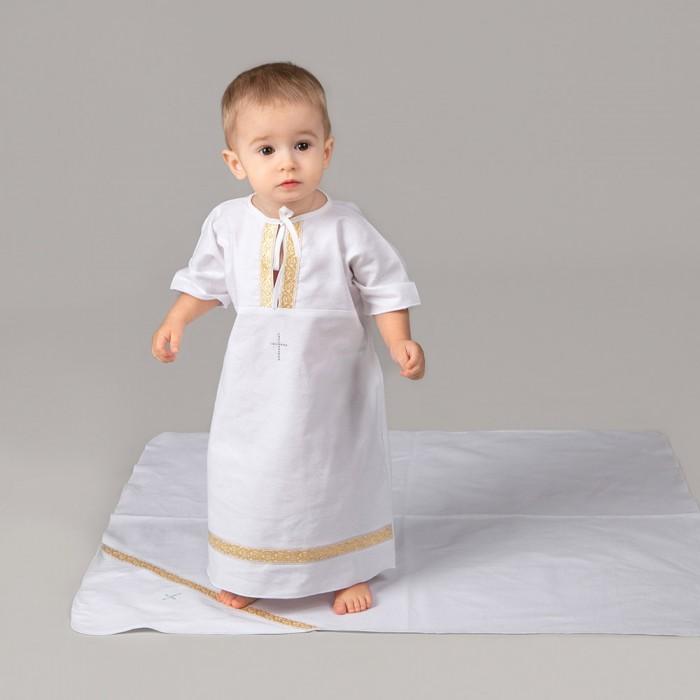 Картинка для Крестильная одежда Pituso Комплект для крещения мальчика 2 предмета (рубашка, пеленка)