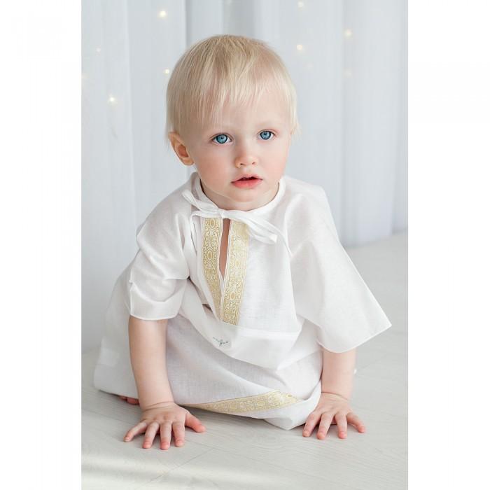 Картинка для Крестильная одежда Pituso Комплект для крещения мальчика (рубашка, пеленка, мешочек) 692P