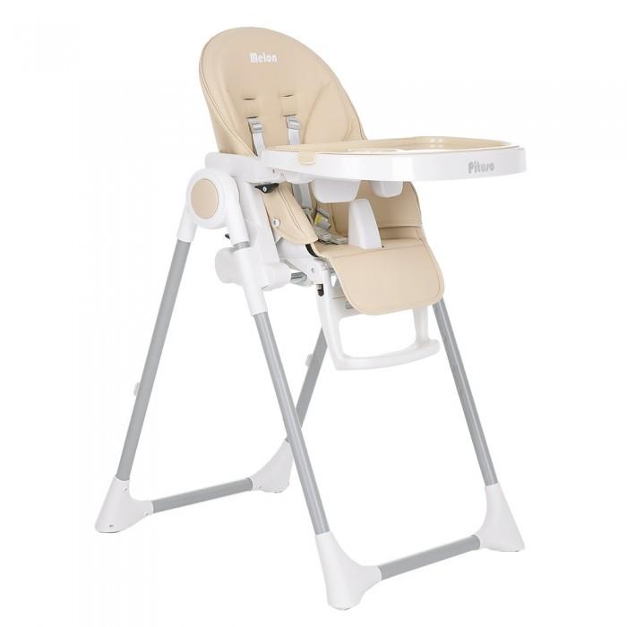 Стульчики для кормления Pituso Melon pituso стульчик для кормления bonito дружок попугай pituso белый
