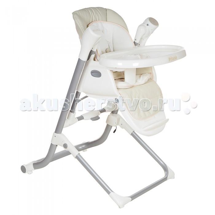 Детская мебель , Стульчики для кормления Pituso Mimi 2 в 1 арт: 422544 -  Стульчики для кормления