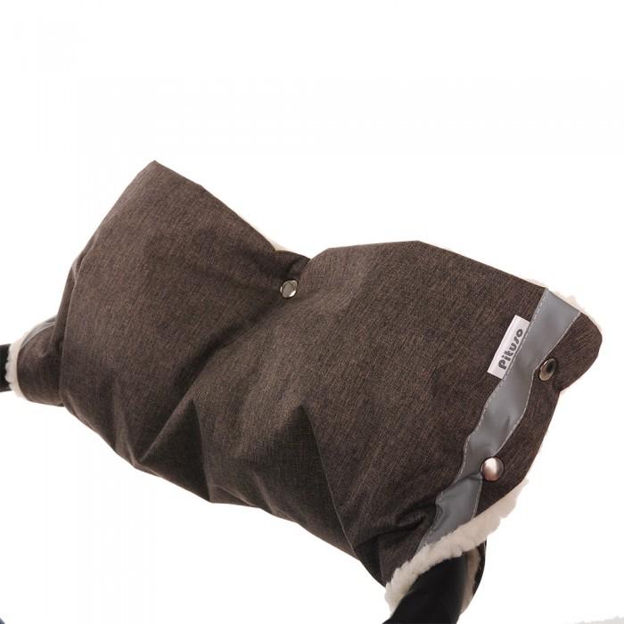 Муфты для рук Pituso Муфта для рук на коляску (мех/плащевка классика)