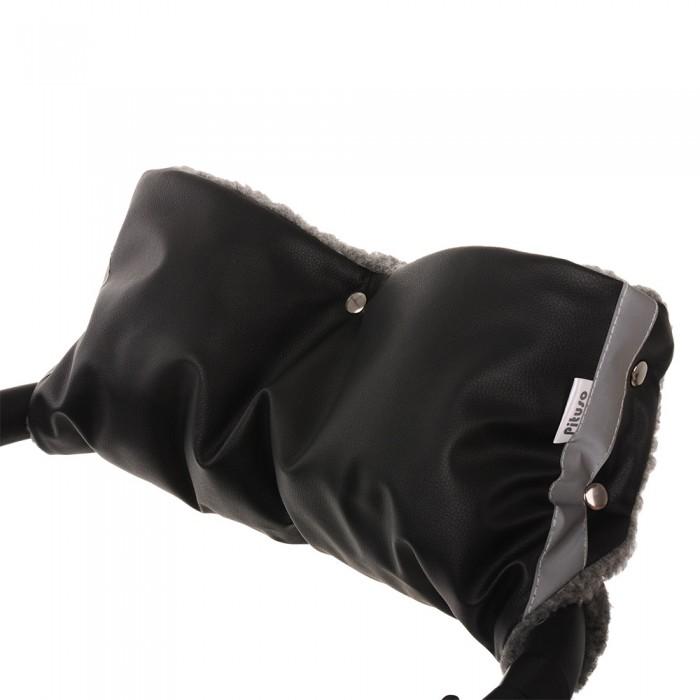 муфта для рук mammie шерсть эко замша цвет экрю Муфты для рук Pituso Муфта для рук на коляску (экокожа/мех)