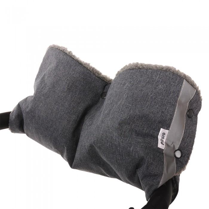 Муфты для рук Pituso Муфта для рук на коляску (мех/плащевка)