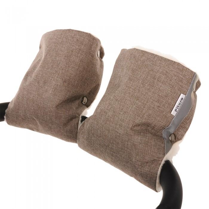 Муфты для рук Pituso Муфта-варежки на коляску (мех/плащевка)