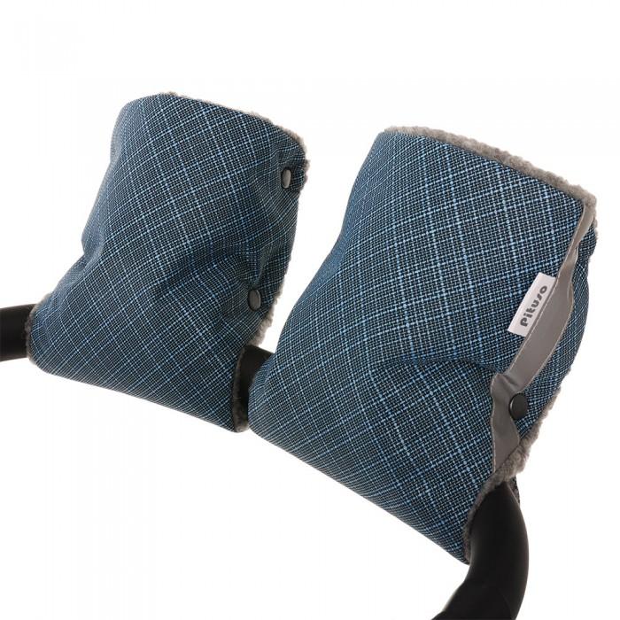Муфты для рук Pituso Муфта-варежки на коляску (плащевка/мех) комплект зимний конверт mammie с мехом вельбоа муфта на ручку коляски варежки цвет серый