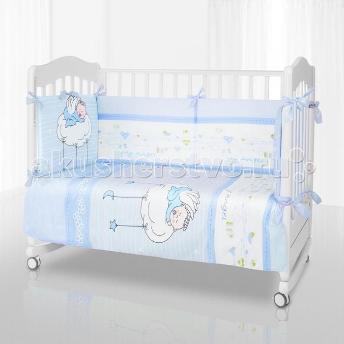 Постельные принадлежности , Комплекты в кроватку Pituso My Angel (6 предметов) арт: 440844 -  Комплекты в кроватку
