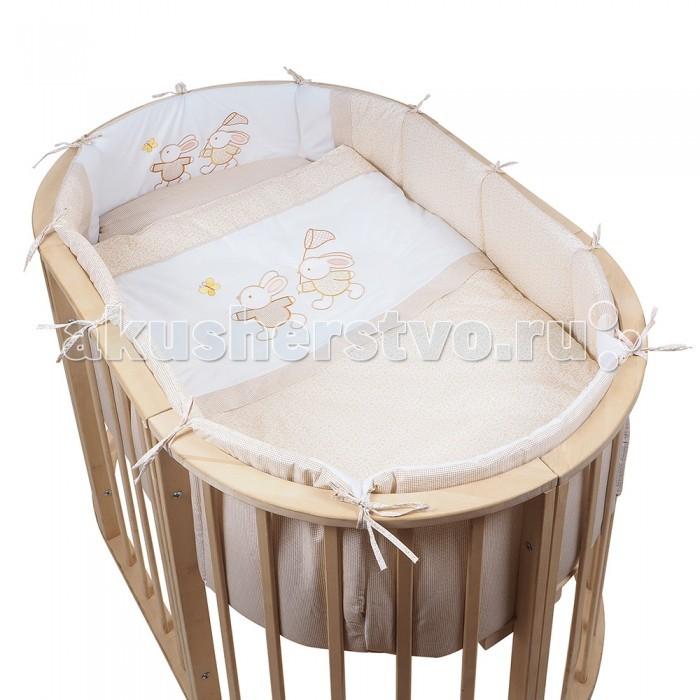 Комплект в кроватку Pituso На лужайке (6 предметов) для овальной кроватки