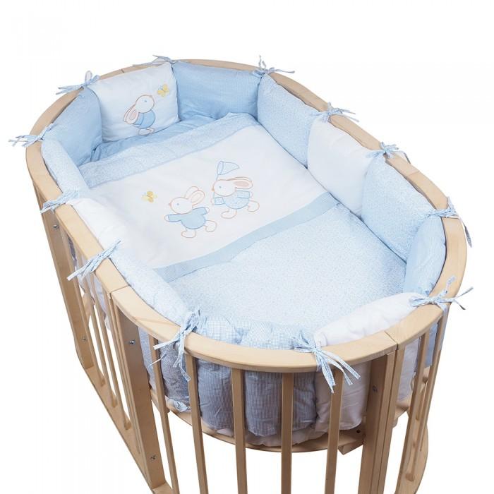 Комплект в кроватку Pituso На лужайке подушки (6 предметов) для овальной кроваткиНа лужайке подушки (6 предметов) для овальной кроваткиКомплект в кроватку Pituso На лужайке подушки (6 предметов) для овальной кроватки станет настоящим украшением любой детской и подарит малышу много сладких снов.  Бельё полностью безопасно и гипоаллергенно.  В комплекте: Бортик в овальную кроватку из 12 подушек 30х30 см, выполнен из высококачественного сатина и украшен изящной вышивкой Пододеяльник 147х112 см, выполнен из высококачественного жаккардового сатина и украшен вышивкой Наволочка 40х60 см Одеяло 140х110 см, наполнитель - бамбук, 250г/м2 Подушка 40х60 см, наполнитель - холлофайбер (ПЭ) Простынь 160х104 см  Ткань: 100% хлопок - сатин. Состав наполнителя: бамбук 40%, ПЭ 60%  Уход: Автоматическая стирка при температуре 40 гр в бережном режиме<br>