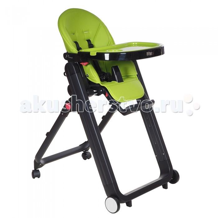 Детская мебель , Стульчики для кормления Pituso Pina арт: 422474 -  Стульчики для кормления