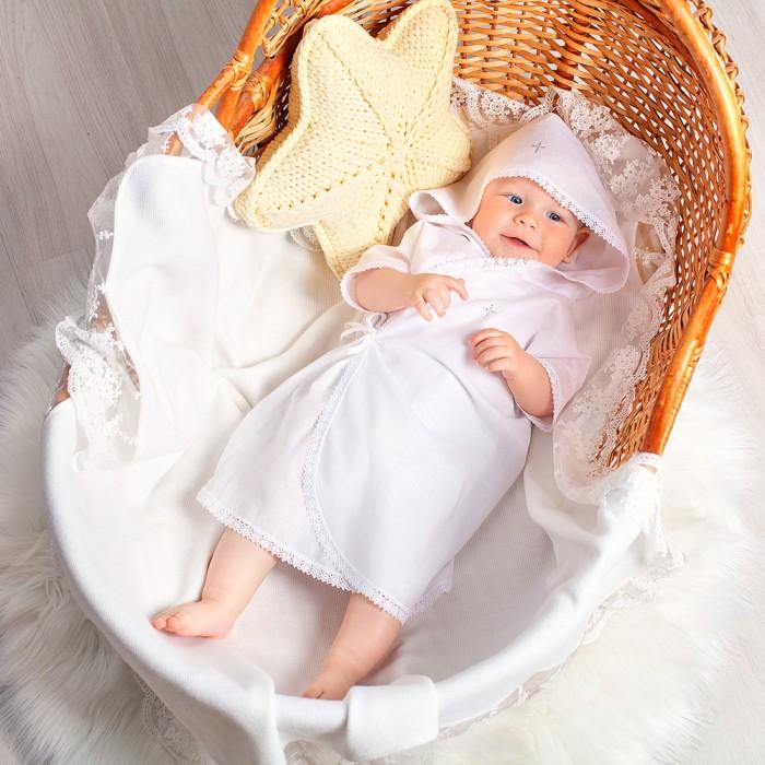 Картинка для Крестильная одежда Pituso Распашонка с капюшоном для крещения