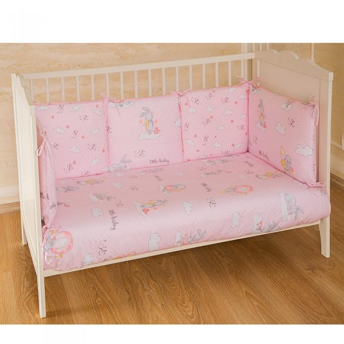 Картинка для Комплекты в кроватку Pituso универсальный Лапочка подушки (4 предмета)