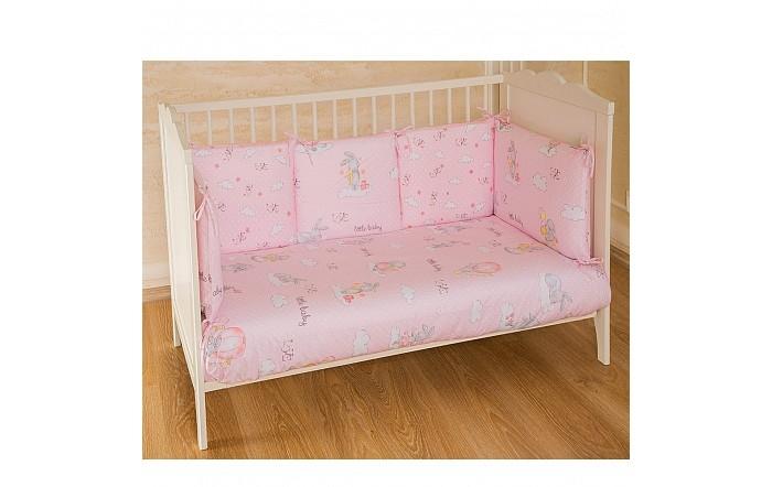 Картинка для Комплекты в кроватку Pituso универсальный Лапочка подушки (6 предметов)