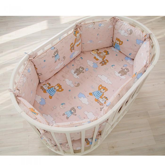 Картинка для Комплекты в кроватку Pituso универсальный Медведи подушки (4 предмета)
